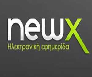 "newX "" Ηλεκτρονική Εφημερίδα"""
