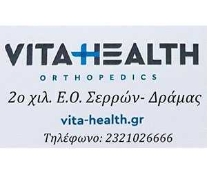Vita health orthopedics