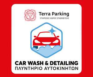 TerraParking Car Wash